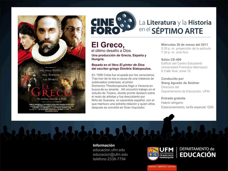 110324 UFM EDUCACION El Greco.png
