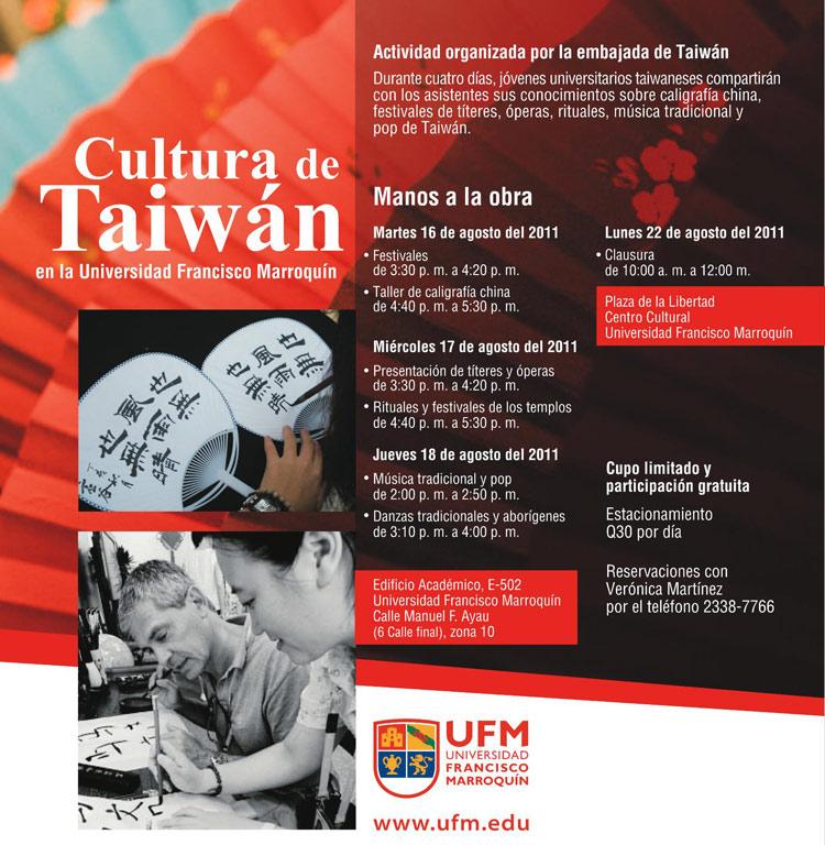 110816 UFM Taiwan.jpg